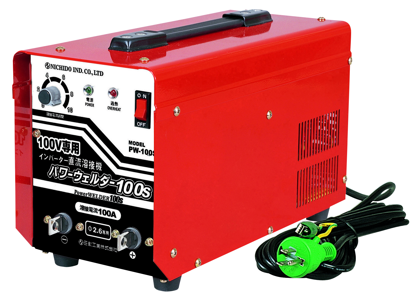 日動工業 100Vインバーター直流機 (2.6mmまで) 日極レンタル