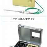 新コスモス電機 マルチ型ガス検知器 XP-302M 月極レンタル