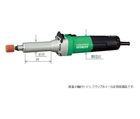 日立工機 棒グラインダー(100V) 日極レンタル