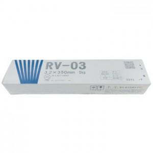 JKW アーク溶接棒 5kg RV-03 3.2φ/2.6φ